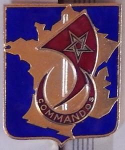 Insigne des Commandos d'Afrique (Coll. privée : Jocelyn Cametti)