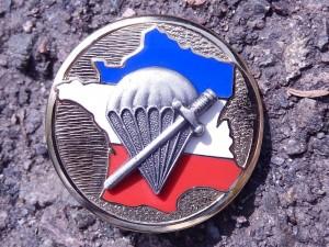 Insigne des Commandos de Chocs (Coll. privée : René Bernat)
