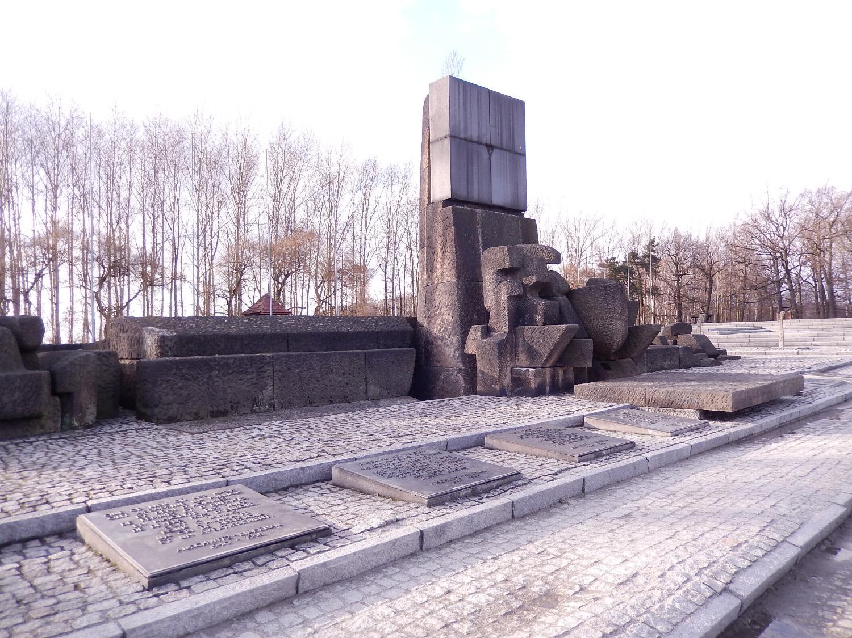Mémorial shoah